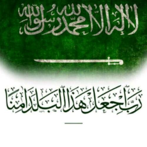 أبوفارس1
