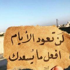 iraqi77