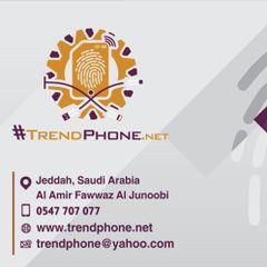 trendphone