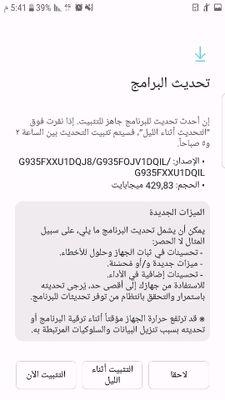 11a662ea-9536-46d2-9dd0-41ac57f5cbf4.jpg