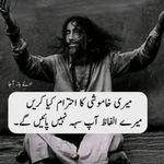 waheedabdullah