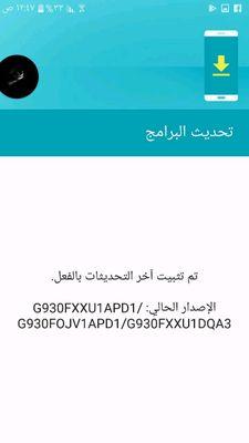 7834105d-7e52-4936-9fe9-a81293cadeae.jpg