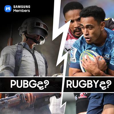 PUBG-Mobile-vs.png