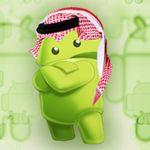 SaudiAndroid