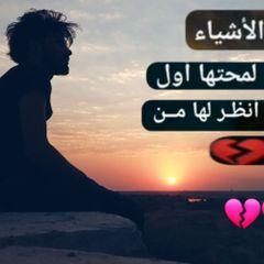 Laith07704140660