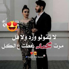 NoorMohmaed