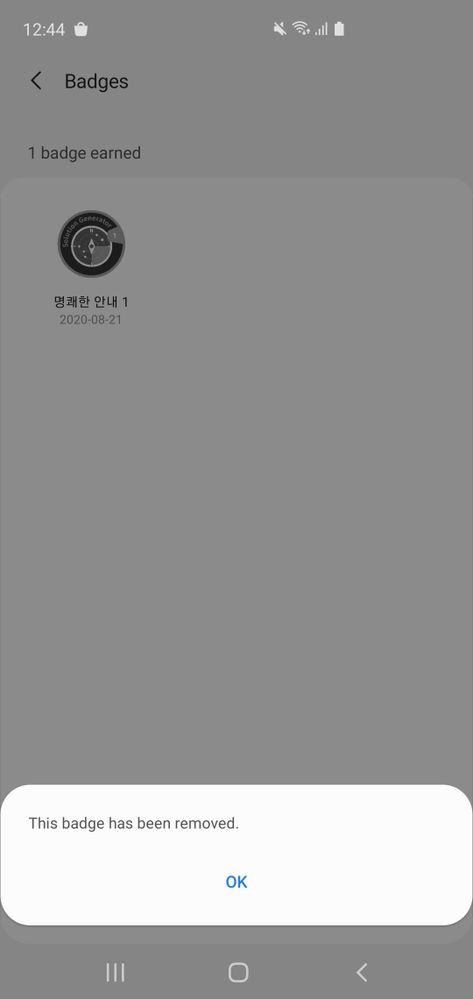 Screenshot_20200824-124426_Samsung Members.jpg