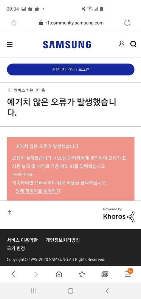 Screenshot_20200820-093435_Samsung Internet.jpg