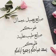mohmmed1356a