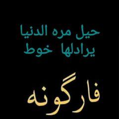 سلامصالححسين
