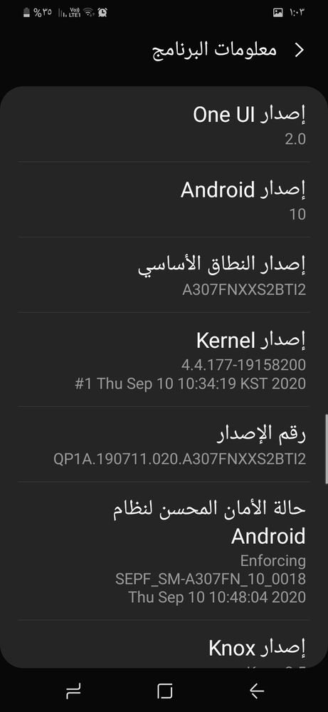 Screenshot_٢٠٢٠١٠١٧-٠١٠٣٤٥_Settings.jpg