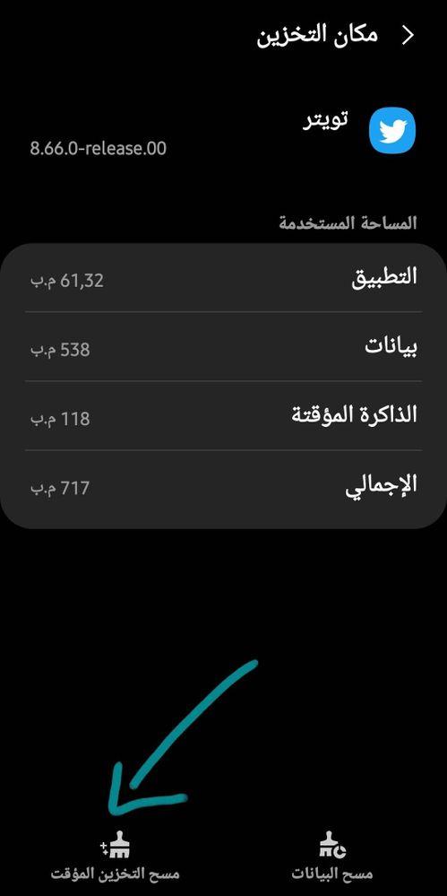 Screenshot_20201018-183336_Settings_18593.jpg