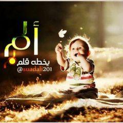 souad39