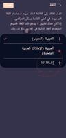 Screenshot_20201103-224649_Settings_3680.png
