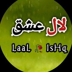 LaaLisHqلالعشق