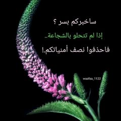 ameen9876543210aagh0