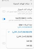 Screenshot_٢٠٢٠١١٢٥-١٨٥٩٥٨_Call settings_1624.jpg