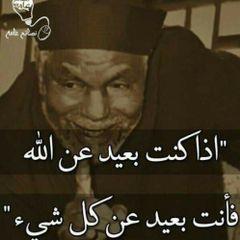 Ahmed57484