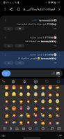 Screenshot_٢٠٢٠١٢٢٢-٠١٤٣٤٣_Samsung Members.jpg