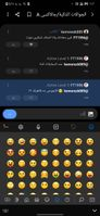 Screenshot_٢٠٢٠١٢٢٢-٠١٤٣١٨_Samsung Members.jpg