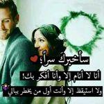 نورهان بلدي لبنان 67