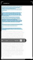 Screenshot_٢٠٢١٠١٠٩-١١٥١٤٠_Samsung capture_55910.jpg