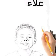 علاءالدين19