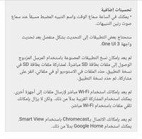 Screenshot_٢٠٢٠١٢٠٤-١٤٥٩٠٩_IDM+_69141.jpg