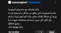 clipboard_image_1611209180438_1611209180438.jpg