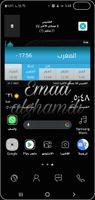Screenshot_٢٠٢١٠١٢١-١٧٤٨٠٥_One UI Home.jpg