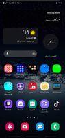 Screenshot_٢٠٢١٠١٢١-١٩١٨٣٩_One UI Home.jpg