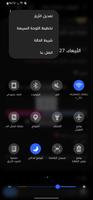 Screenshot_٢٠٢١٠١٢٧-١٢٣٥١٣_Samsung Members_6420.png