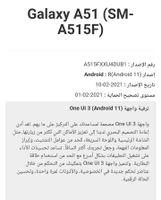 Screenshot_٢٠٢١٠٢١١-١٨٥٥١٨_1DM+_72866.jpg