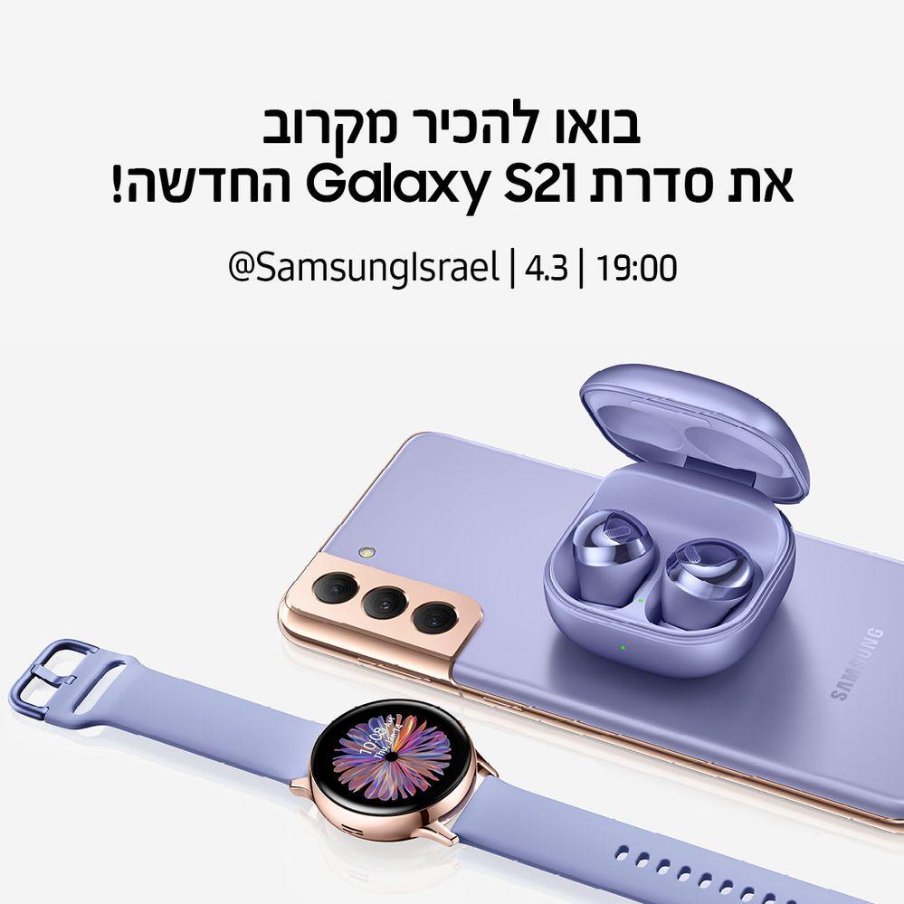 WhatsApp Image 2021-03-04 at 16.19.53.jpeg