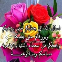FB_IMG_1612610625558_6012.jpg