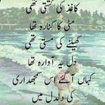 mughal12345