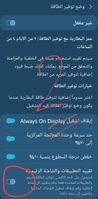 Screenshot_٢٠٢١٠٥١٥-٢٠٥٧٥١_Device care_12829.jpg