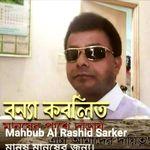 Mahbu