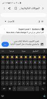 clipboard_image_1623311914562.jpg