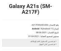 Screenshot_٢٠٢١٠٦١١-٠٦١٦٠٣_1DM+_80338.jpg