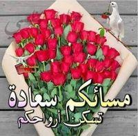 FB_IMG_1552700166819_871.jpg