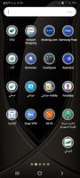Screenshot_٢٠٢١٠٥٢٠-١٥١١١١_One UI Home.png