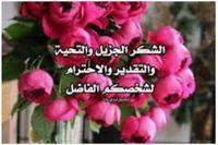 ٢٠٢٠١١١٤_٠٢٥٨٤٧_5411.jpg