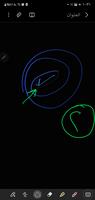 Screenshot_٢٠٢١٠٦١٧-٢٢٣١٢٢_Samsung Notes.png