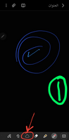 Screenshot_٢٠٢١٠٦١٧-٢٢٣٠٣٠_Samsung Notes_37010.png
