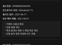 Screenshot_20210618-072736_Samsung Internet_22461.jpg