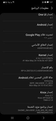 Screenshot_٢٠٢١٠٧١٨-١٨٤٣٣٣_Settings.jpg