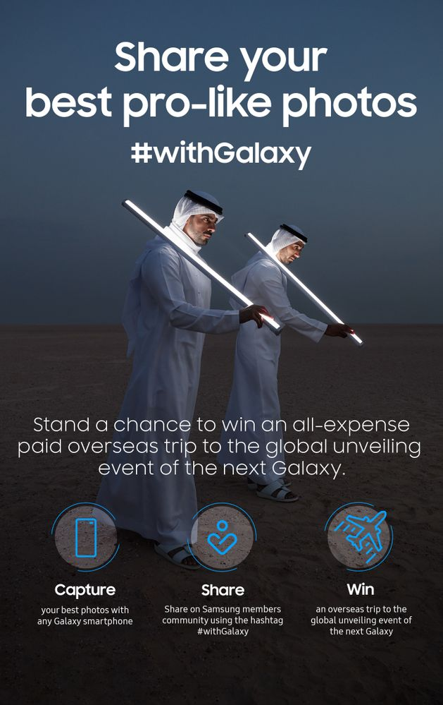 withGalaxyMembers1440x2288_02.jpg