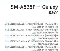 Screenshot_٢٠٢١٠٧٢٧-٢٢٤٤٥٨_1DM+_84464.jpg