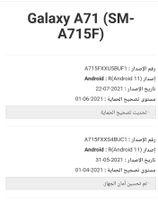 Screenshot_٢٠٢١٠٧٣٠-٠٢٠٠٤٠_1DM+_84515.jpg